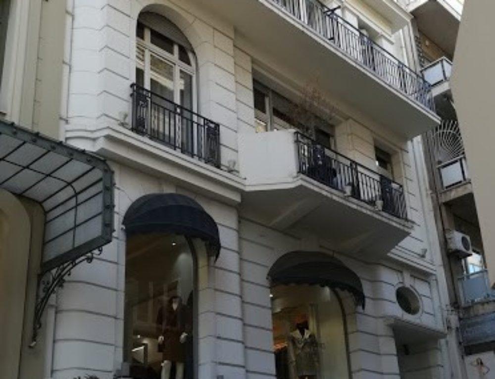 3,Haritos str. Kolonaki, Athens