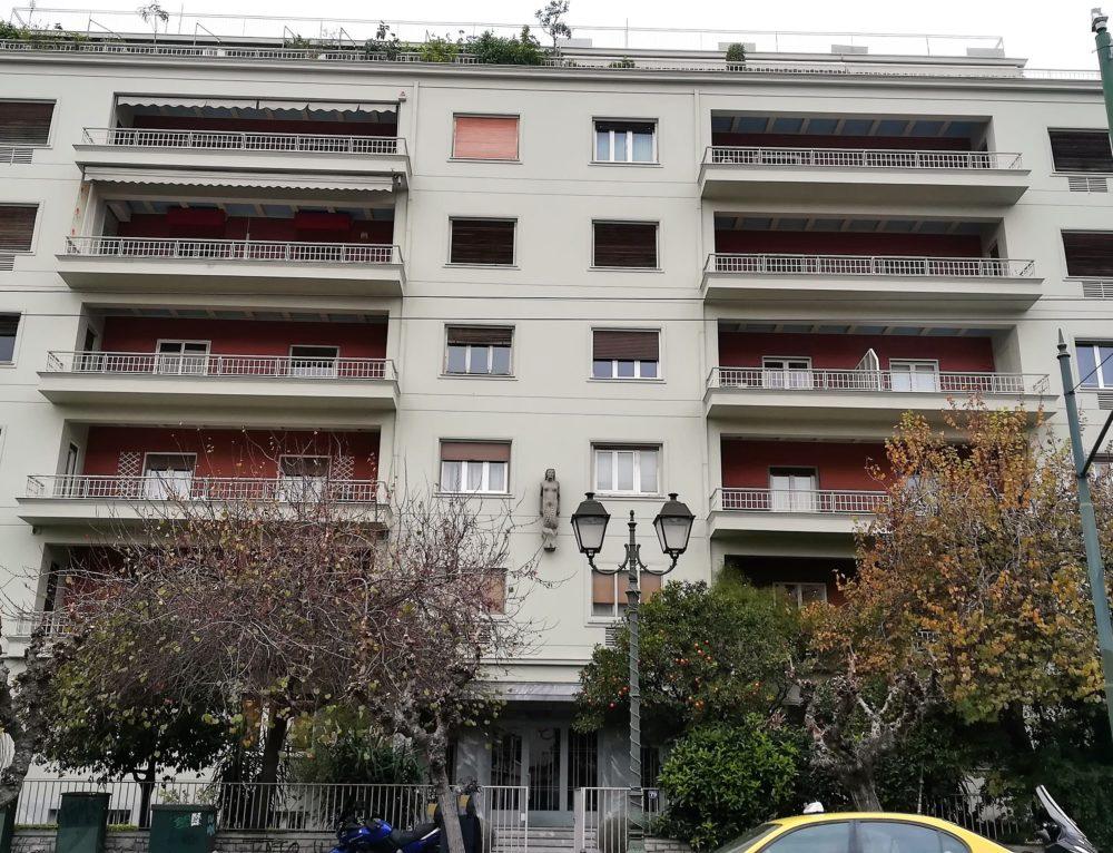 79,Vasilissis Sofias Avenue, Athens