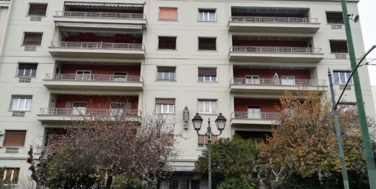 79Vasilissis Sofias Avenue Athens