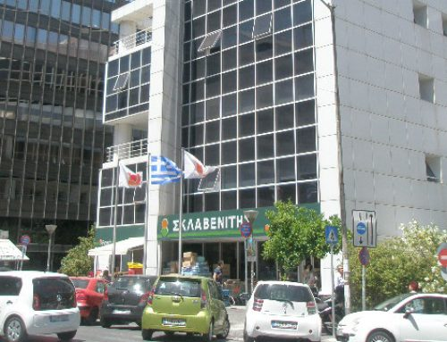 Λεωφόρος Χατζηκυριάκου 24 και Φλέσσα, Περιοχή Ο.Λ.Π., Δήμος Πειραιά