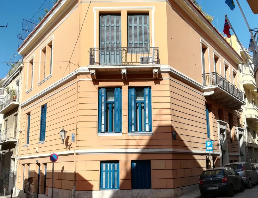 Μονής Αστερίου 12-12Α, Πλάκα, Αθήνα